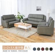 【時尚屋】葛瑞斯1+2+3人座獨立筒絲綢皮沙發+芬蘭大茶几(可選色 免運費 沙發可訂製寬度尺寸)