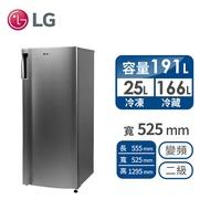 樂金LG 191公升 單門時尚變頻冰箱 GN-Y200SV多功能儲藏空間