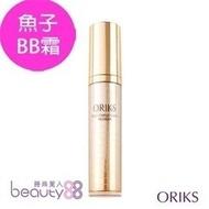 【ORIKS】 黃金微粒魚子BB霜 30ml