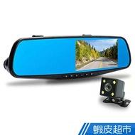 CORAL S2 GPS測速預警 雙鏡頭行車記錄器 160度全高清玻璃鏡頭 (送16G記憶卡) 蝦皮24h 現貨