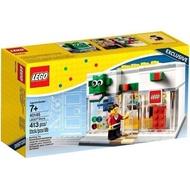 【積木樂園】樂高 LEGO 40145 樂高店限定商品 Lego Shop