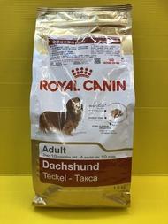 ✪四寶的店n✪法國皇家 ROYAL CANIN《 PRD28 長毛 短毛 臘腸成犬 》專用飼料1.5kg