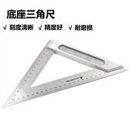 黑人工具三角尺子木工工具90度角尺45度不銹鋼寬座角尺90度直角尺