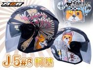 M2R安全帽|J-5 J5 #6 柯基 消光黑/橘 半罩帽 3/4 內鏡 2色 『耀瑪騎士生活機車部品』