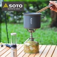 【SOTO】攻頂登山爐組 SOD-320CC