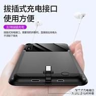 適用于華為nova7背夾式充電寶nova6 4g5g版背夾nova6se電池nova無 雙十二全館免運