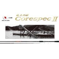 ☆~釣具達人~☆ (免運費)GAMAKATSU 海上釣堀 CORESPEC II 振出 磯釣竿