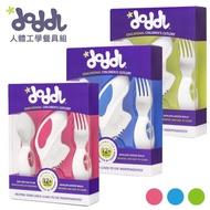 英國 Doddl 兒童學習餐具三件組 人體工學餐具 (綠色 / 粉色 / 藍色)  0101 寶寶界吃飯神器