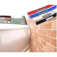 汽車防撞保護條  崁入式 U型鋼片 汽車保護條 汽車防撞條 車邊條 側邊條 保護條 彈性防撞條