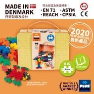 Plus-Plus 玩具禮盒 - 『加大plus』70粒金屬手提收納箱Basic色+教學拼圖框架指南(丹麥製造STEM教育玩具 學齡前益智兒童玩具 嬰兒玩具 海洋動物玩具  動物模型 3D PUZZLE立體結構拼圖積木玩具 STEAM禮品,禮物,送禮套裝 嬰兒禮盒 嬰兒禮籃 DIY創意手作 減壓玩具 立體砌圖拼裝益智玩具 軟積木 嬰兒軟環車BB玩具 顏色繽紛樂 高分STEM玩具套裝)