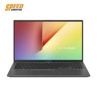 ASUS X512DA-EJ040T VIVOBOOK 15 NOTEBOOK (โน๊ตบุ๊ค) By Speed Gaming