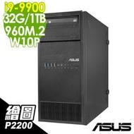 【現貨】ASUS 影音剪輯工作站 WS690T i9-9900/32GB/512M.2+1TB/RTX2060/500W