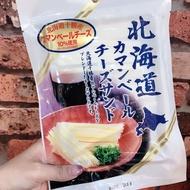 🇯🇵日本限量特選 🇯🇵 北海道十勝產 起司鱈魚條