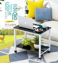 夯貨折扣! 茶几 移動小茶幾鋼化玻璃小桌子簡約現代沙發邊幾角幾方桌帶輪