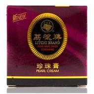今日低價漳州精製荔枝牌珍珠膏30g
