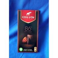 代購 Cote d'Or 比利時大象牌巧克力 86% 純黑苦甜巧克力磚. 100g
