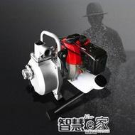 抽水機 抽水機大流量四衝程水泵1寸2寸小型汽油機農用灌溉水泵高壓自吸泵JD 智慧e家