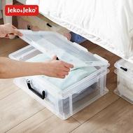 床底收納箱 jeko捷扣特耐斯收納箱透明塑膠收納盒衣服整理箱床底塑膠儲物箱子『TZ3132』