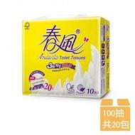 春風 3層厚手新肌感衛生紙100抽x10包x2串【比漾廣場】