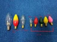 庫存品 E12 E14 E17 E27鎢絲燈泡 25W 40W 60W 蠟燭燈泡 尖清燈泡