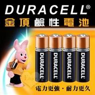 [漫朵拉情趣用品]金頂 3 號 AA 鹼性電池(4入經濟包) DM-2669