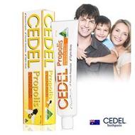 澳洲CEDEL蜂膠抗菌無糖牙膏/神淇蜂膠無糖強健護理牙膏110g