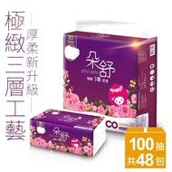 【朵舒momoco】朵舒極緻舒適3層抽取式花紋衛生紙100抽x48包/箱