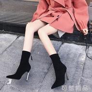 尖頭中筒彈力靴襪靴女秋冬新款短靴高跟細跟加絨馬丁靴女靴