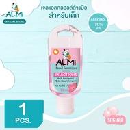 Almi อัลมิ เจลล้างมือเด็ก เจลล้างมือ เจลแอลกอฮอล์ สูตรอ่อนโยนจากธรรมชาติ บำรุงผิว 55 มล. (ซากุระ 1 ขวด)