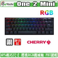 [地瓜球@] Ducky ONE 2 mini RGB 60% 機械式 鍵盤 PBT Cherry 銀軸 靜音紅軸