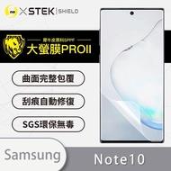 【o-one大螢膜PRO】Samsung Note10 滿版全膠螢幕保護貼(SGS環保無毒 超跑包膜頂級原料 犀牛皮 台灣製)