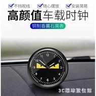 汽車車載電子時鐘多功能數字時鐘車用粘貼式儀表臺裝飾迷你小時鐘PH3311