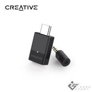 Creative BT-W3 藍牙發射器 G00003370專為遊戲設計低延遲無線方案