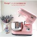 Rungo 5.5L多功能抬頭式揉麵攪拌機打蛋器廚師機-粉紅色,手套膜麵團 110V/ 一年保固