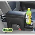 轎車專用中央扶手(灰色)