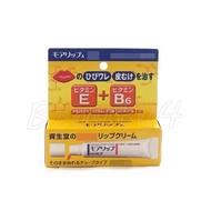 特價 日本 新裝登場 資生堂 SHISEIDO MOILIP修護唇膏