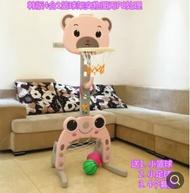 美琪 兒童籃球家用球類投籃架可升降室內男孩女孩寶寶玩具