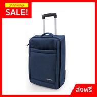 กระเป๋าเดินทาง พับได้ เหมาะขึ้นเครื่อง FOLDABLE LUGGAGE กระเป๋าลากพับได้ LOCK&LOCK รุ่น LTZ-F20-CY กระเป๋าเดินทาง 20 นิ้ว กระเป๋าลาก กระเป๋าเดินทาง20 กระเป๋าเดินทางล้อลาก กระเป๋าเดินทางล้อลาก 20 นิ้ว กระเป๋าล้อลาก กระเป๋าล้อลาก 20 กระเป๋าขึ้นเครื่อง