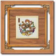 祥龍獻瑞-編號9-AG05-社團交接禮品.傳統木匾額.賀匾.獎牌.獎座.獎盃.水琉璃.獎狀框