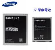 Samsung Galaxy J7 J4 2018【原廠電池】J700F J7008【EB-BJ700BBC】