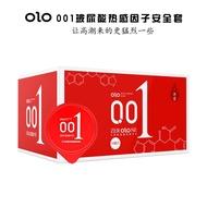 OLO女神熱感0.01保險套-10入(果凍型包裝)