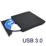 外接式DVD燒錄機USB3.0超薄燒錄機3.0光碟機 隨插即用【HA215】