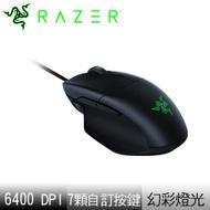Razer 雷蛇 Basilisk Essential 巴塞利斯蛇 標準版 FPS電競滑鼠(RZ01-02650100-R3M1)