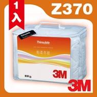 3M 新絲舒眠 Thinsulate Z370 輕柔冬被 標準雙人 可水洗 棉被 保暖 透氣 抑制塵蹣 (尺寸:6x7尺)