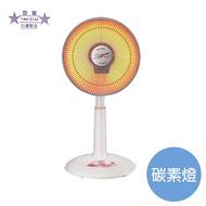 雙豪牌 14吋鹵素燈定時電暖器/鹵素電暖器 TH-141(最後到貨量)