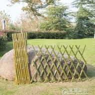 護欄--戶外伸縮竹籬笆柵欄圍欄室外庭院護欄花園竹子竿竹拉網竹片圍墻