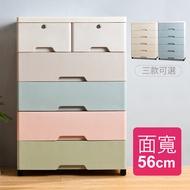 【Mr.Box】56大面寬-時尚五層抽屜式收納櫃-附鎖附輪(三款可選)