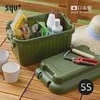 【日本squ+】VARIOUS BOAT日製戶外室內耐壓收納箱-SS-4色可選 -軍綠