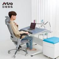 【Artso 亞梭】DK桌-105cm上層板(電腦桌/人體工學調整桌高/桌面斜度)