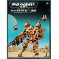 Games Workshop Warhammer 40000 戰鎚 【精銳部隊】鈦帝國XV104洪流戰鬥服 Tau Empire XV104 Riptide Battlesuit